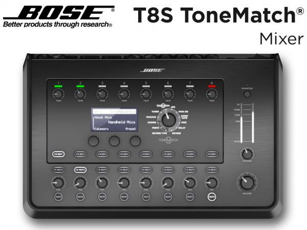 BOSE ( ボーズ ) T8S ToneMatch Mixer  ◆ BOSEオリジナルのエフェクトを内蔵した小型8chデジタルミキサー