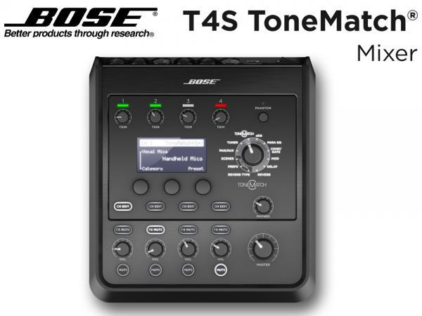 BOSE ( ボーズ ) T4S ToneMatch Mixer  ◆ BOSEオリジナルのエフェクト内蔵、小型4chデジタルミキサー[電源ケーブル付属]