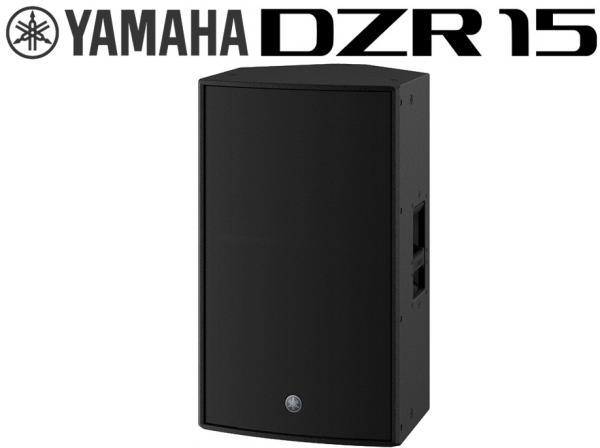 YAMAHA ( ヤマハ ) DZR15 ◆ 最大2000W 139dB  15インチ 2-Way パワードスピーカー ( アンプ搭載 )