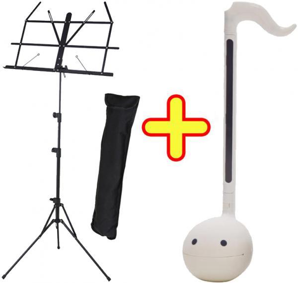 アルミ譜面台 + オタマトーン ホワイト MS-1AL/BK 音符型 otamatone アルミ製 譜面台 music stand 【 譜面台 トイ セット B】