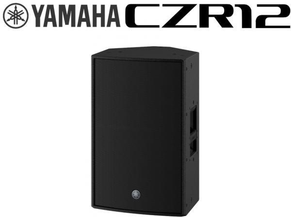 YAMAHA ( ヤマハ ) CZR12 (1本)  ◆  12インチ 2-Way  パッシブスピーカー PGM 800W