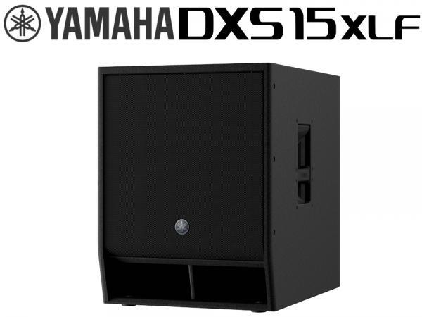 YAMAHA ( ヤマハ ) DXS15XLF ◆ 最大1600W 136dB  15インチ パワードサブウーファー 【代金引換不可】 ( アンプ搭載 )