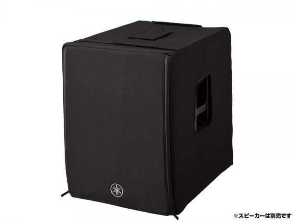 YAMAHA ( ヤマハ ) SPCVR-DXS15X  (1枚) ◆ 多機能スピーカーカバー for DXS15XLF/15XLF-D, CXS15XLF