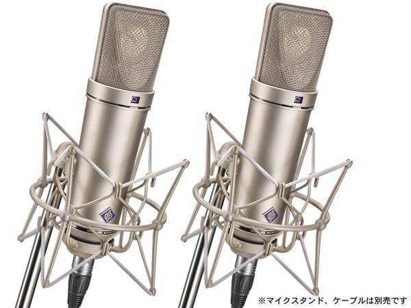 NEUMANN ( ノイマン ) U87 Ai STEREOSET ◆ ニッケル 【国内正規品 3年保証】2本 とサスペンション アルミケース同梱のステレオセット