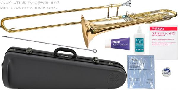 YAMAHA ( ヤマハ ) YSL-456G テナーバストロンボーン 新品 ゴールドブラスベル B♭/F管 デュアルボア トロンボーン スライド式 日本製 管楽器 Tenor Bass Trombones YSL456G