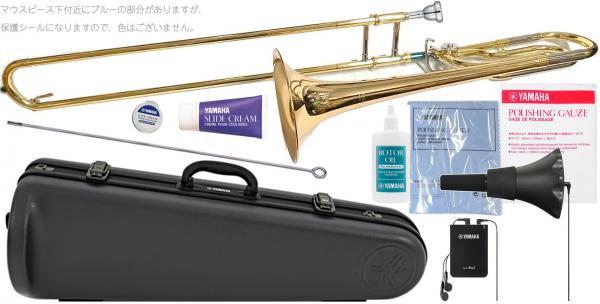 YAMAHA ( ヤマハ ) YSL-456G テナーバストロンボーン 新品 ゴールドブラスベル B♭/F管 デュアルボア トロンボーン 日本製 Tenor Bass Trombones 【 YSL456G セット A】