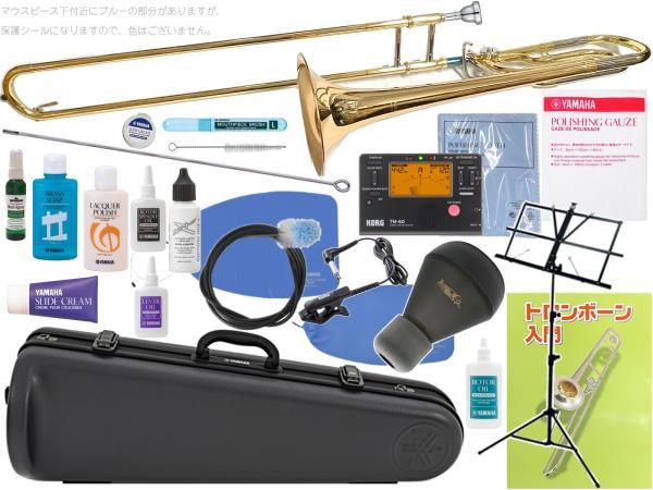 YAMAHA ( ヤマハ ) YSL-456G テナーバストロンボーン 新品 ゴールドブラスベル B♭/F管 デュアルボア トロンボーン 日本製 Tenor Bass Trombones 【 YSL456G セット B】