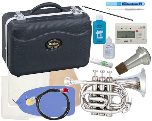 MAXTONE ( マックストーン ) TM-100N ポケットトランペット 新品 管楽器 ミニ トランペット 管体 シルバーカラー pocket Trumpet silver 【 TM100N セット D】