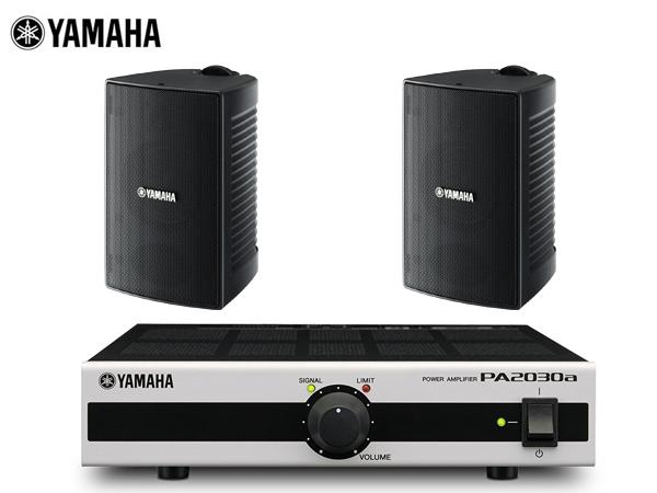 YAMAHA ( ヤマハ ) VS4 ブラック (1ペア) + PA2030a  小規模店舗 BGMセット  屋内/野外対応