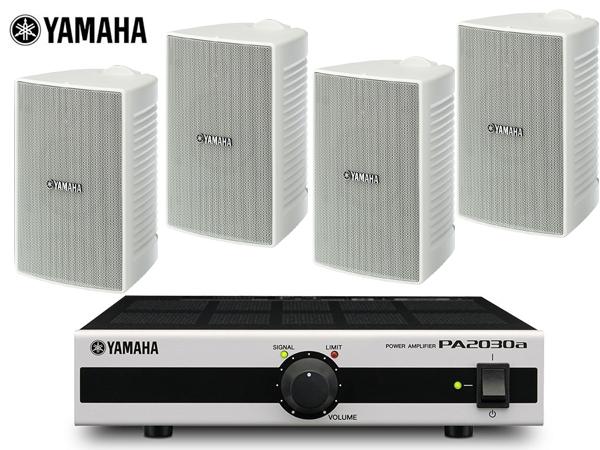 YAMAHA ( ヤマハ ) VS4W ホワイト (2ペア) + PA2030a  店舗 BGMセット  屋内/野外 対応