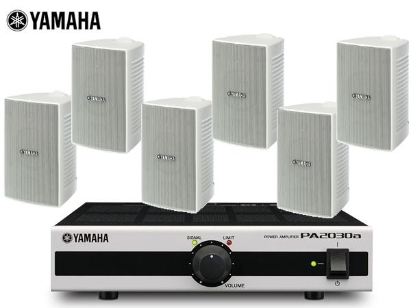 YAMAHA ( ヤマハ ) VS4W ホワイト (3ペア) + PA2030a  店舗 BGMセット  屋内/野外対応