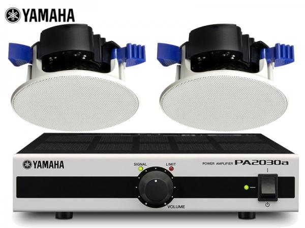 YAMAHA ( ヤマハ ) NS-IC400 (1ペア)  + PA2030a 小規模店舗 天井埋め込み BGMセット