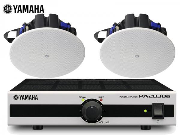 YAMAHA ( ヤマハ ) VXC3FW ホワイト (1ペア) + PA2030a BGMセット ◆ 店舗 薄型天井埋め込み スピーカー