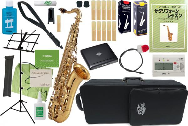 J Michael ( Jマイケル ) TN-900 テナーサックス 新品 ラッカー 管楽器 初心者 tenor saxophone gold セット E 北海道 沖縄 離島不可
