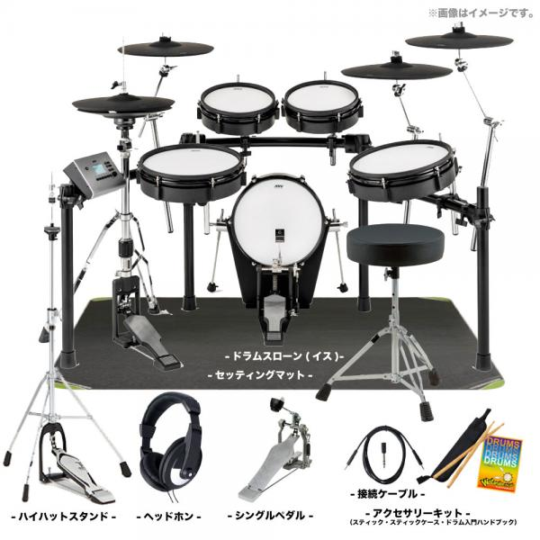 ATV (エーティーブイ) EXS-5 スターターセット【 電子ドラム エレドラ ドラムセット 自宅練習 】