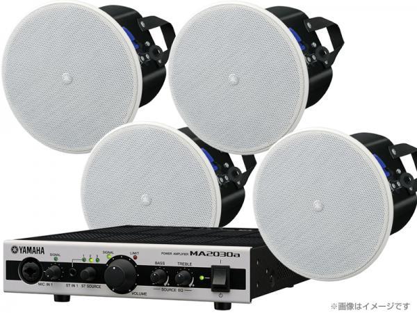 YAMAHA ( ヤマハ ) VXC4W (ホワイト/ 2ペア ) 天井埋込スピーカー&パワーアンプセット(MA2030a)  ◆ セット内容 MA2030a (1台) VXC4W (4本)