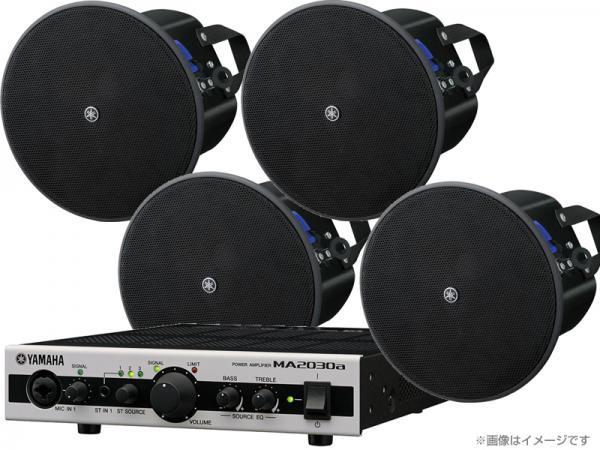 YAMAHA ( ヤマハ ) VXC4 (ブラック/ 2ペア) 天井埋込スピーカー&パワーアンプセット(MA2030a)  ◆ セット内容  MA2030a (1台)  VXC4 (4本)