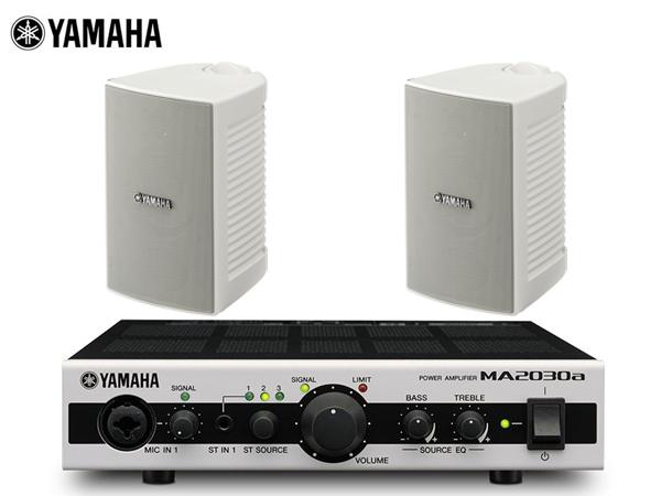 YAMAHA ( ヤマハ ) VS4W ホワイト (1ペア) 屋内・野外BGMセット(MA2030a)