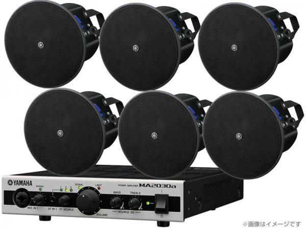 YAMAHA ( ヤマハ ) VXC4 (ブラック/ 3ペア) 天井埋込スピーカー&パワーアンプセット(MA2030a)  ◆ セット内容  MA2030a (1台)  VXC4 (6本)
