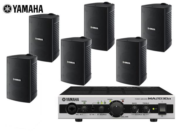 YAMAHA ( ヤマハ ) VS4 ブラック (3ペア) 屋内・野外BGMセット(MA2030a)