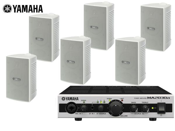 YAMAHA ( ヤマハ ) VS4W ホワイト (3ペア) 屋内・野外BGMセット(MA2030a)