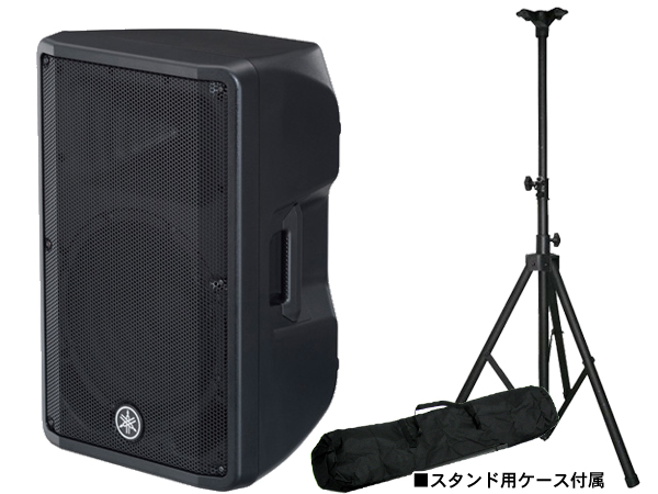 YAMAHA ( ヤマハ ) DBR12 限定スタンドセット ◆ セット内容・DBR12(1台) ・K306B(1本)