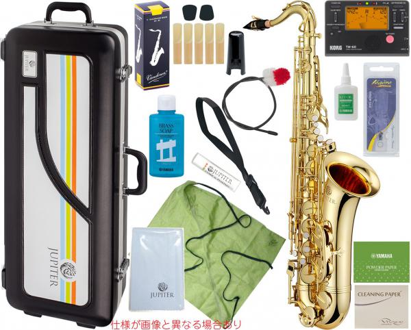JUPITER  ( ジュピター ) JTS500 テナーサクソフォン 新品 管楽器 管体 ゴールド B♭ 本体 テナーサックス Tenor saxophone JTS-500 セット A 北海道 沖縄 離島不可