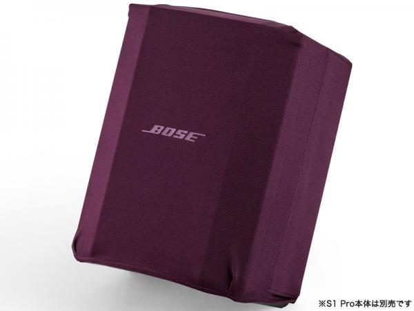 BOSE ( ボーズ ) S1 Play-Through Cover  オーキッドレッド (赤色) ◆ S1 Pro 用 プレイスルーカバー
