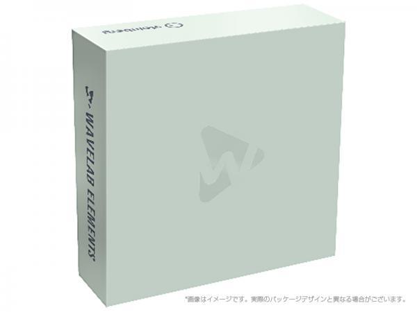 Steinberg ( スタインバーグ  ) WaveLab Elements【通常版】