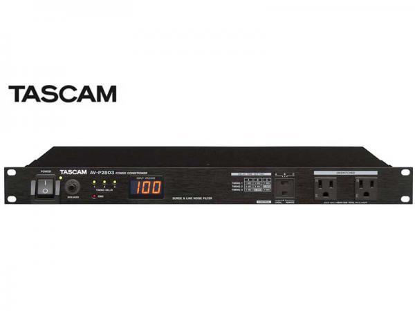 TASCAM ( タスカム ) AV-P2803 ◆ 電源・パワーディストリビューター/コンディショナー