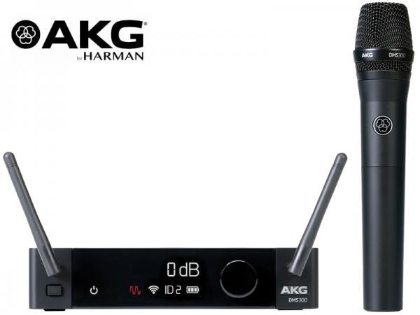 AKG ( エーケージー ) DMS300 SET ハンドヘルドマイク ◆  ハンドヘルドタイプ スピーチ/アナウンス向け ワイヤレスシステム