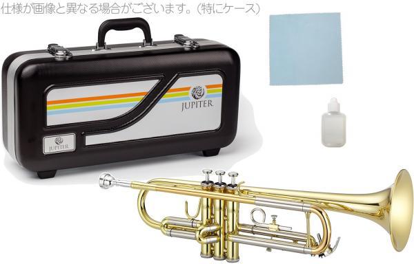 JUPITER  ( ジュピター ) JTR700 トランペット ラッカー 管楽器 本体  ゴールド カラー B♭ JTR-700 Trumpet 北海道 沖縄 離島不可