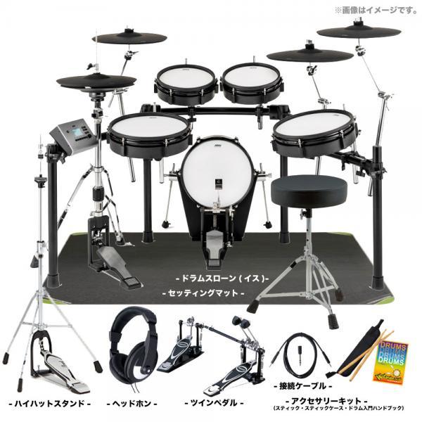 ATV (エーティーブイ) EXS-5 スターターセット ツインペダル【 電子ドラム エレドラ ドラムセット 自宅練習 】