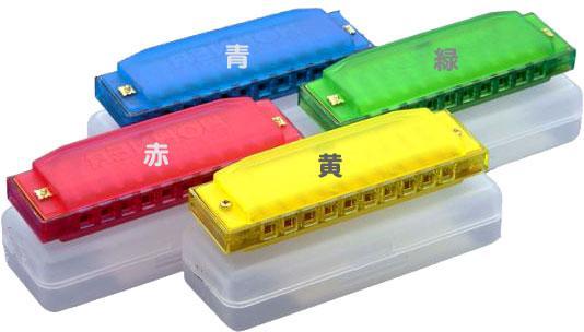 HOHNER ( ホーナー ) ブルースハープ型 10穴 カラー ハーモニカ ハッピーカラーハープ C調 おもちゃ プレゼントに Red 赤色 yellow 黄色 Blue 青色 Green 緑色