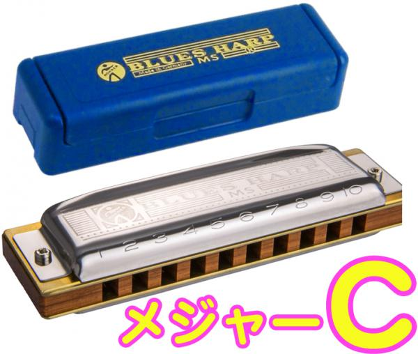 HOHNER ( ホーナー ) Blues Harp  MS