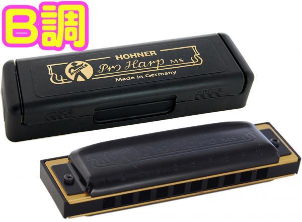 HOHNER ( ホーナー ) 【 B♭調】プロハープ 562/20MS 10穴 Pro Harp MS ブルースハープ 型 テンホールズハーモニカ リード 楽器 ハーモニカ 黒色