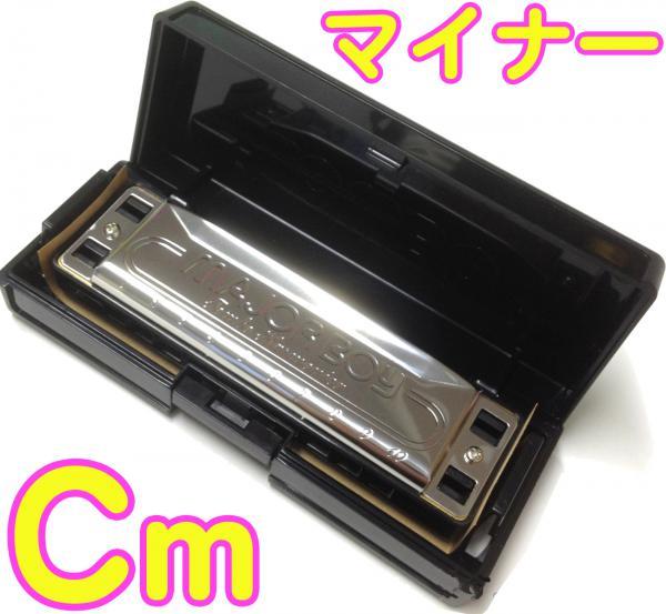 TOMBO ( トンボ ) 【 Cm調 】 1710 マイナーボーイ 10穴 ブルースハーモニカ 10Holes harmonica No.1710 MAJOR BOY メジャーボーイ  ブルースハープ型 正規品 日本製