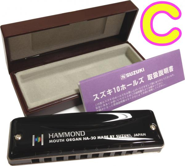 SUZUKI ( スズキ ) HA-20 HAMMOND