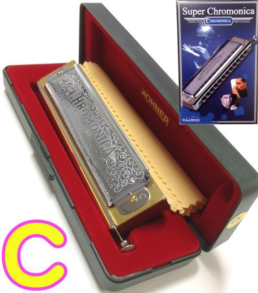 HOHNER ( ホーナー ) 【 C調 】 Super Chromonica 270 クロマチックハーモニカ 270/48 スーパークロモニカ270 12穴 3オクターブ スライド式 ハーモニカ クロモニカ270