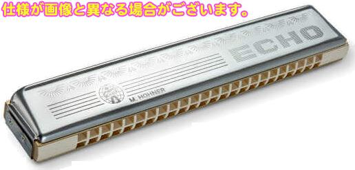 HOHNER ( ホーナー ) Echo 48 Tremolo 2509/48 複音ハーモニカ エコー48 トレモロハーモニカ 24穴 C調 木製ボディ Tremoro Tune Harmonica 楽器