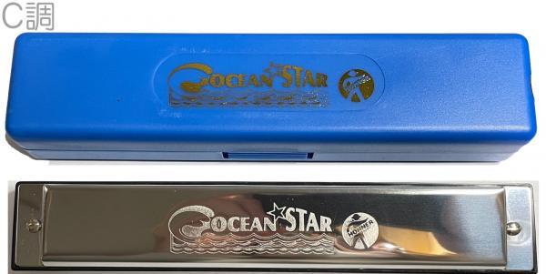HOHNER ( ホーナー ) オーシャンスター 日本配列 24穴 複音ハーモニカ 2540/48 メジャー C調 トレモロハーモニカ Ocean Star リード 楽器 ハープ