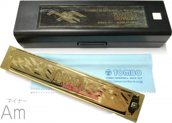 TOMBO ( トンボ ) 超特級 1921