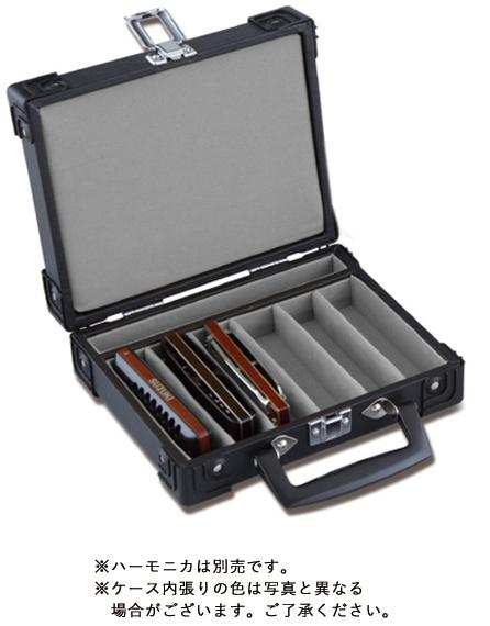 SUZUKI ( スズキ ) 10HC-6 10穴ハーモニカ6本ケース ブルースハープサイズ 10ホールズ ハーモニカ ハードケース ハーモニカケース 6本入 Harmonica case