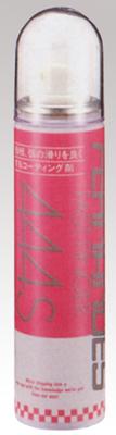 FERNANDES ( フェルナンデス ) No.444S 指板潤滑剤  FAST FINGER 弦の滑り スプレータイプ サビ防止 エレキ ギター メンテナンス