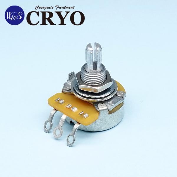 W&S ( ダブルアンドエス ) CRYO CTS A 1M SPLIT SHAFT 【クライオ処理パーツ】