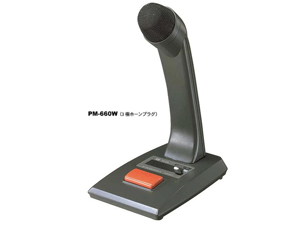 TOA ( ティーオーエー ) PM-660W ◆ 卓上型 マイクロフォン