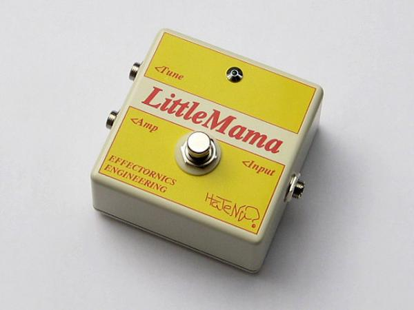 HaTeNa ? ( ハテナ ) Little Mama / Tuner Out Switch