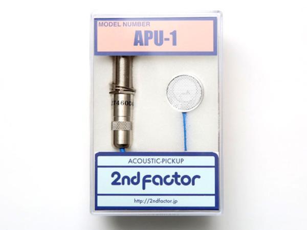 2nd Factor ( セカンドファクター ) APU-1 【アコギ用ピックアップ】