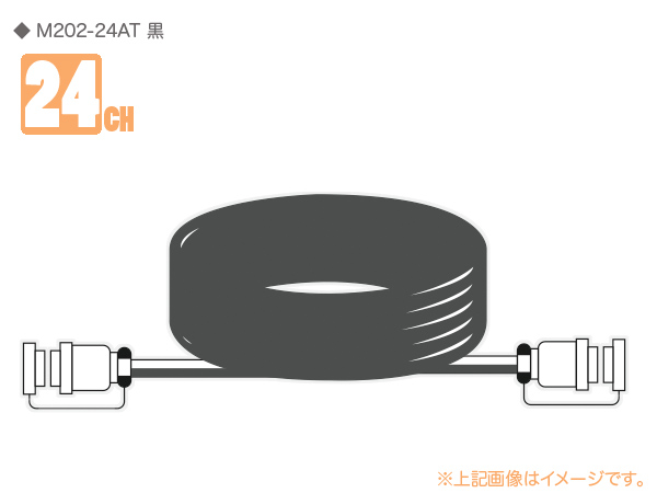 CANARE ( カナレ ) 24C30-M2 ◆ 24ch マルチケーブル ・30M  M2タイプ