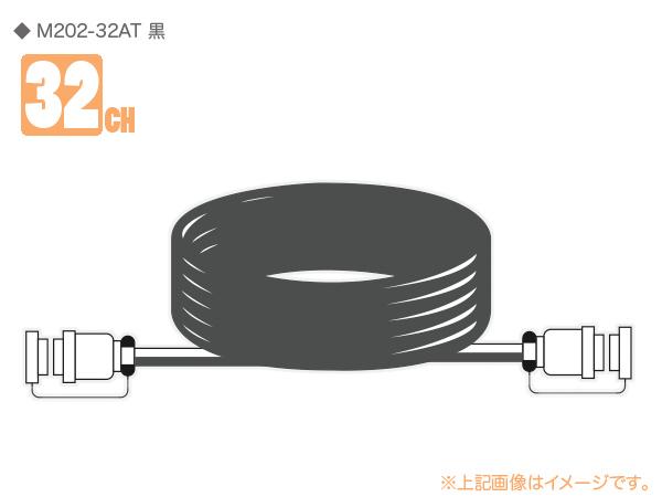 CANARE ( カナレ ) 32C10-M2 ◆ 32ch マルチケーブル ・10M M2タイプ